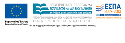 Edulll Logo